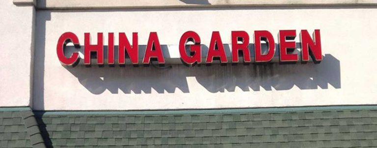 China Garden Flint Michigan Garden Ftempo
