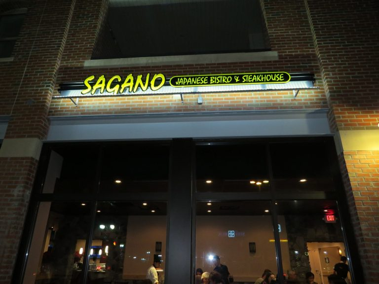 Sagano Japanese Bistro and Steakhouse, Fenton, Michigan